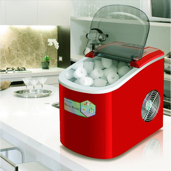 220V Mini Electric Turas Ice Maker